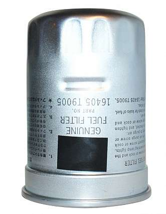Product Code: 16405-00H0E - Diesel Fuel Filter