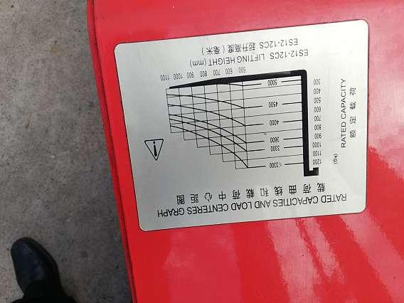 Used 1200 kgs Counterbalanced Walkie Stacker