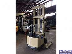 Crown Walker Stacker