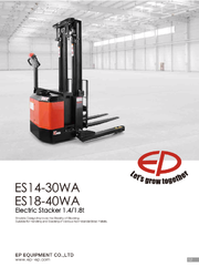 Walkie Stacker EP Equipment