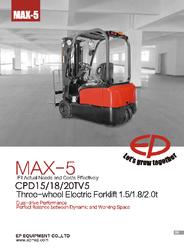 Max-5 Dual Drive Performance
